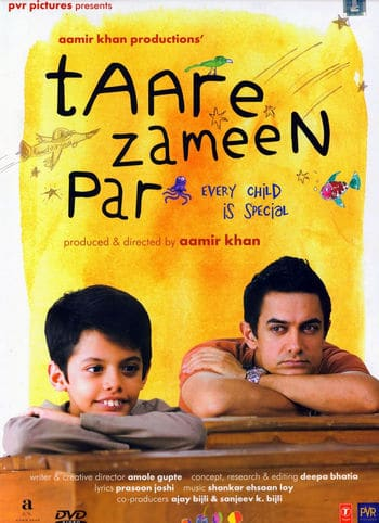 Like Stars on Earth : Taare Zameen Par (2007) ดวงดาวเล็กๆ บนผืนโลก [ซับไทย]