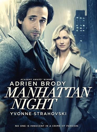 Manhattan Night (2016) คืนร้อนซ่อนเงื่อน