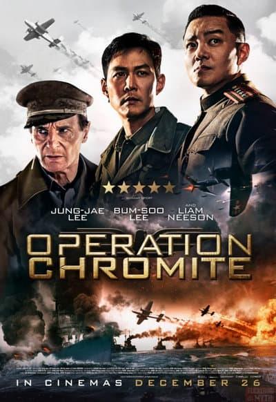 Battle for Incheon Operation Chromite (2016) ยึด