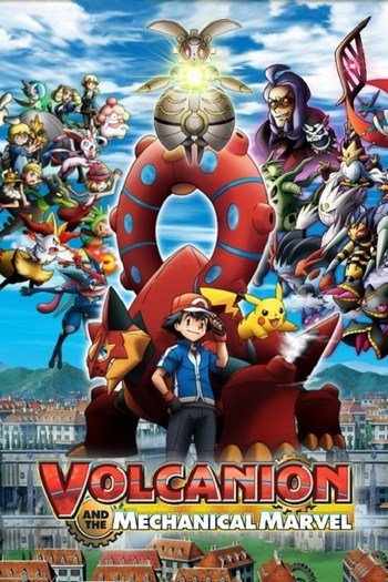 Pokémon the Movie Volcanion and the Mechanical Marvel (2016) โปเกมอน เดอะมูฟวี่ ตอน โวเคเนียน กับจักรกลปริศนา มาเกียนา