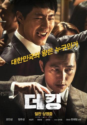 The King (2017) อัยการโคตรอหังการ [ซับไทย]