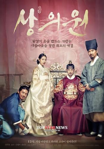 The Royal Tailor (2014) บันทึกลับช่างอาภรณ์แห่งโชซอน [ซับไทย]