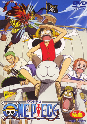 One Piece The Movie 1 Kaisokuou ni ore wa naru (2000) วันพีช เดอะมูฟวี่ เกาะสมบัติแห่งวูนัน