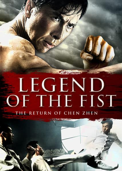 Legend of the Fist: The Return of Chen Zhen (2010) เฉินเจินหน้ากากฮีโร่