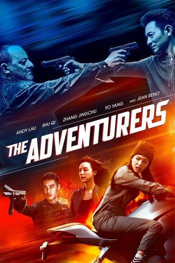 The Adventurers (2017) แผนโจรกรรม สะท้านฟ้า (ซับไทย)