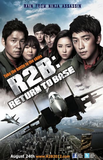 R2B : Return To Base (2012) ยุทธการโฉบเหนือฟ้า