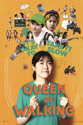 Queen of Walking (2016) วิ่งสู้ฝัน ฉันสู้ตาย