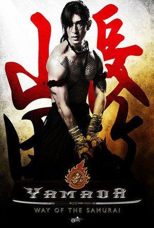 Yamada The Samurai of Ayothaya (2010) ซามูไร อโยธยา