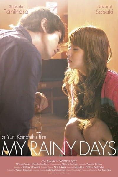 My Rainy Days (2009) บทเรียนลับ โลลีคอน (รักของเธอ..ของฉัน..และวันของเรา)
