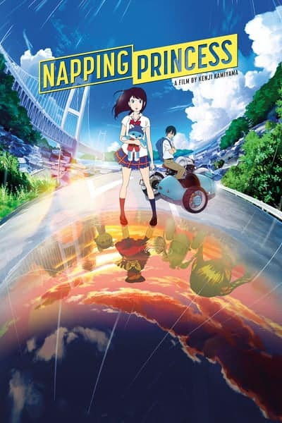 Napping Princess (2017) สาวมหัศจรรย์กับแท็บเล็ตแยกโลก