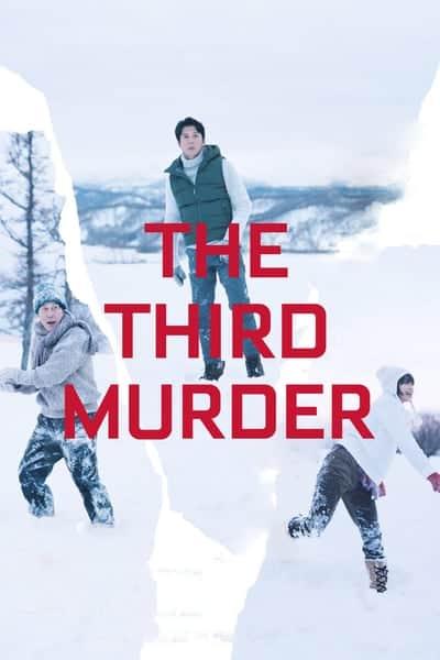 The Third Murder (2017) กับดักฆาตกรรมครั้งที่ 3