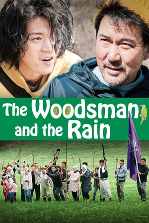 The Woodsman and the Rain (2011) คนตัดไม้กับสายฝน (ซับไทย)