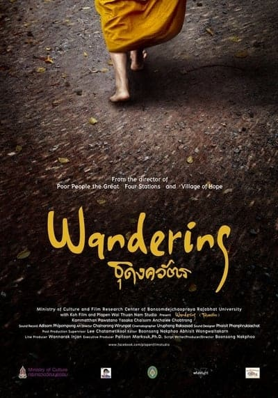 Wandering (2016) ธุดงควัตร