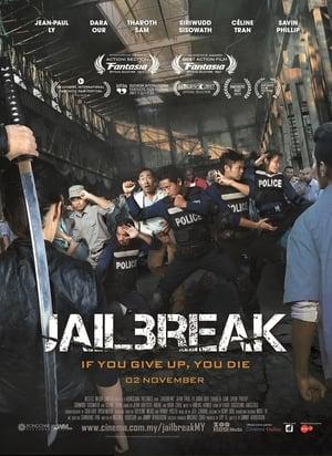 Jailbreak (2017) แหกคุกแดนนรก (ซับไทย)