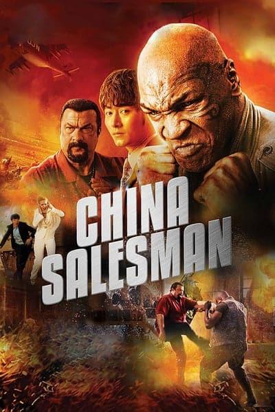 China Salesman (2018) คู่ระห่ำ เดือดกระแทกเดือด