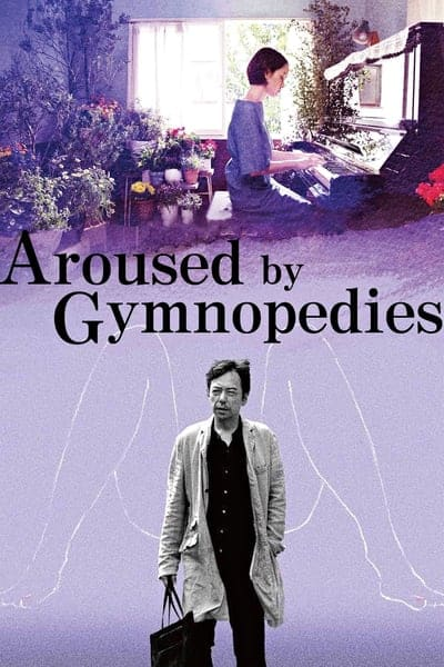 Aroused by Gymnopedies (2016) (ซับไทย)