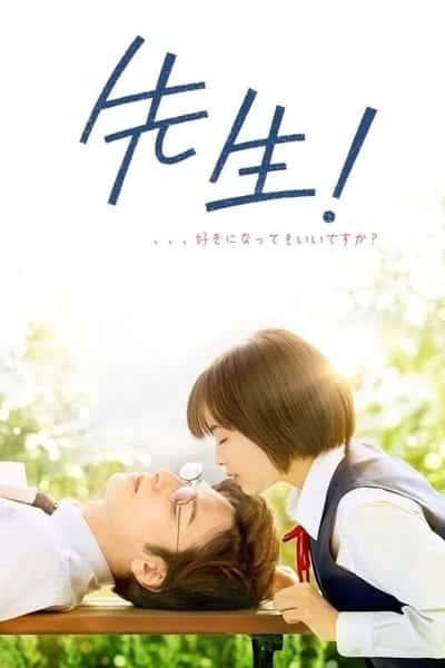 My Teacher (2017) หัวใจฉัน แอบรักเซนเซย์