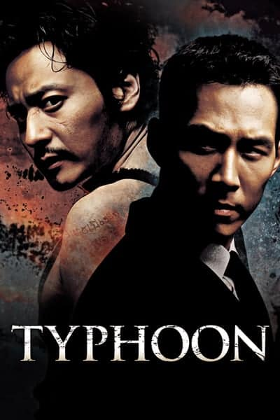 Typhoon (2005) ไต้ฝุ่น 2 คม 2 พายุ