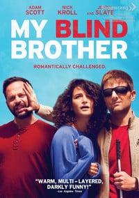My Blind Brother (2016) (พากย์ไทย)