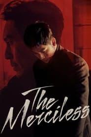 The Merciless (2017) แก๊งค์ระห่ำ โหดทะลุพิกัด