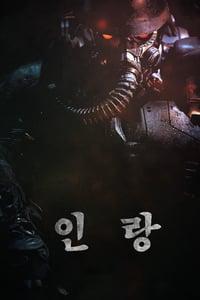 Illang The Wolf Brigade (2018) กองพลหมาป่าพันธุ์ปีศาจ (ซับไทย)