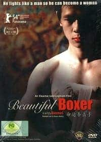Beautiful Boxer (2004) บิวตี้ฟูล บ๊อกเซอร์