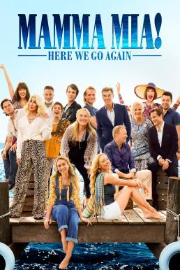 Mamma Mia! Here We Go Again (2018) มามา มียา! 2