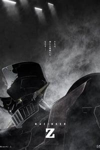 Mazinger Z Infinity (2017) มาชินก้า แซด อินฟินิตี้ สงครามหุ่นเหล็กพิฆาต