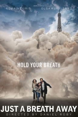 Just a Breath Away (2018) หมอกมฤตยู