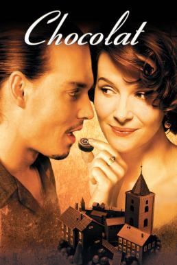 Chocolat (2000) หวานนัก…รักช็อคโกแลต
