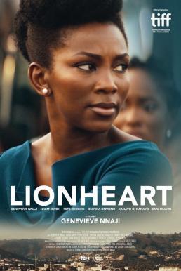 Lionheart (2018) สิงห์สาวกำราบเสือ (ซับไทย)