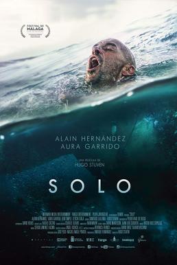 Solo (2018) โซโล่ สู้เฮือกสุดท้าย (ซับไทย)