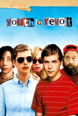 Youth in Revolt (2009) จะรักดีมั๊ยหนอ พ่อหนุ่มสองหน้า