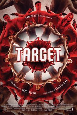 Target (2018) คนล่อเป้า (ซับไทย)