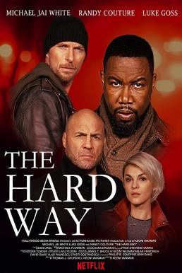 The Hard Way (2019) เดอะ ฮาร์ด เวย์ (ซับไทย)