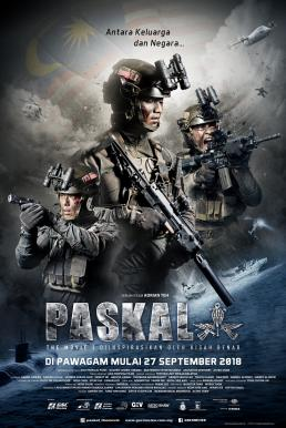 Paskal (2018) ปาสกัล หน่วยพิฆาตทะเลโหด (ซับไทย)