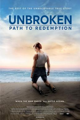 Unbroken Path to Redemption (2018)