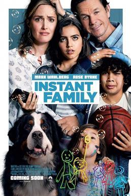 Instant Family (2018) ครอบครัวปุ๊บปั๊บ