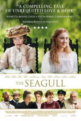 The Seagull (2018) (ซับไทย)