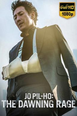 Jo Pil-ho: The Dawning Rage (2019) โจพิลโฮ แค้นเดือดต้องชำระ (ซับไทย)