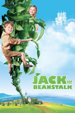 Jack and the Beanstalk (2009) แจ็ค..ผู้ฆ่ายักษ์