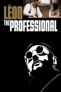 Léon The Professional (1994) ลีออง เพชฌฆาตมหากาฬ