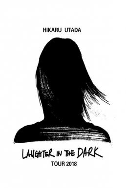 Hikaru Utada Laughter in the Dark Tour (2018) (ซับไทย)