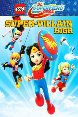 Lego DC Super Hero Girls Super-Villain High (2018) (ซับไทย)