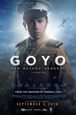 Goyo The Boy General (2018) โกโย นายพลหน้าหยก (ซับไทย)