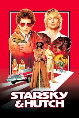 Starsky & Hutch (2004) คู่พยัคฆ์แสบซ่าท้านรก