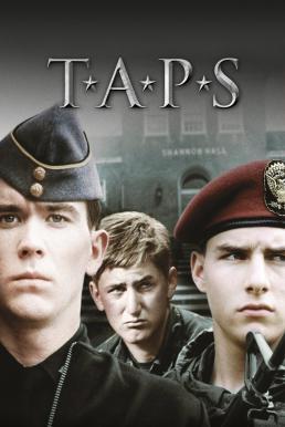 Taps (1981) แท็ปส์ ตบเท้าปฏิวัติ
