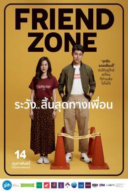 Friend Zone (2019) ระวัง..สิ้นสุดทางเพื่อน