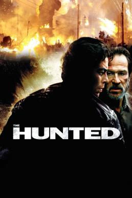 The Hunted (2003) โคตรบ้า ล่าโคตรเหี้ยม