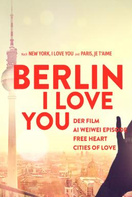 Berlin I Love You (2019) เบอร์ลิน ไอ เลิฟ ยู